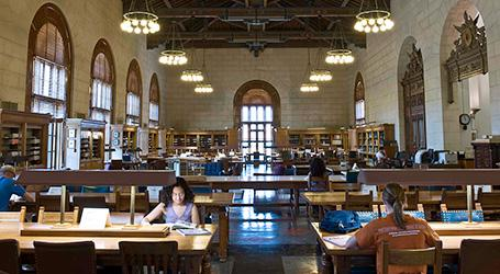 Reading room of the University of Texas Architecture and Planning library